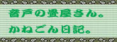 101218blog.jpg